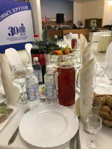 Новогодний прием Московской Ассоциации Предпринимателей
